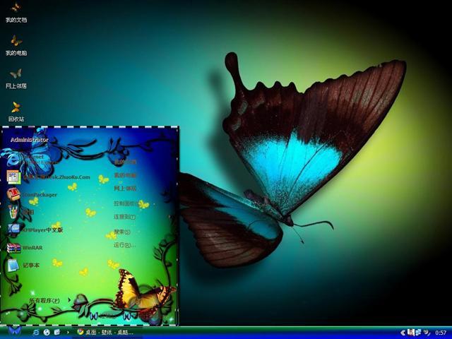 魔幻蝴蝶桌面主题