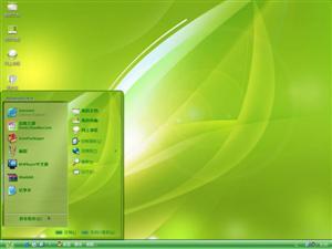 绚丽色彩电脑主题