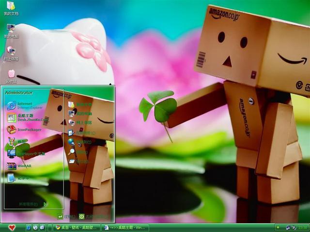 Hello Kitty小盒子桌面主题