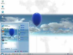 蓝天气球电脑主题