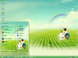 绿色稻田电脑主题