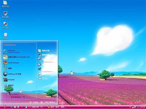 紫色云霞电脑主题