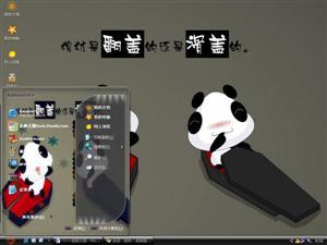 可爱熊猫娃娃电脑主题