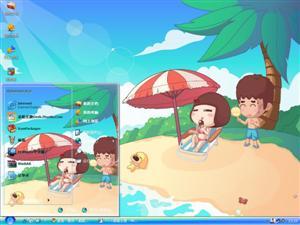 阳光沙滩的享受电脑主题