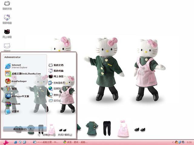 彩绘Hello Kitty桌面主题