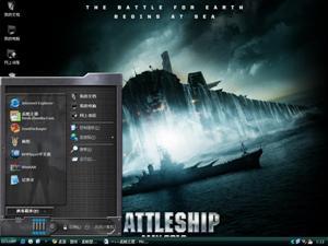 超级战舰电脑主题
