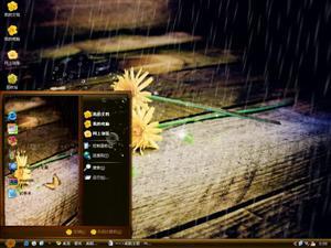 雨中花电脑主题