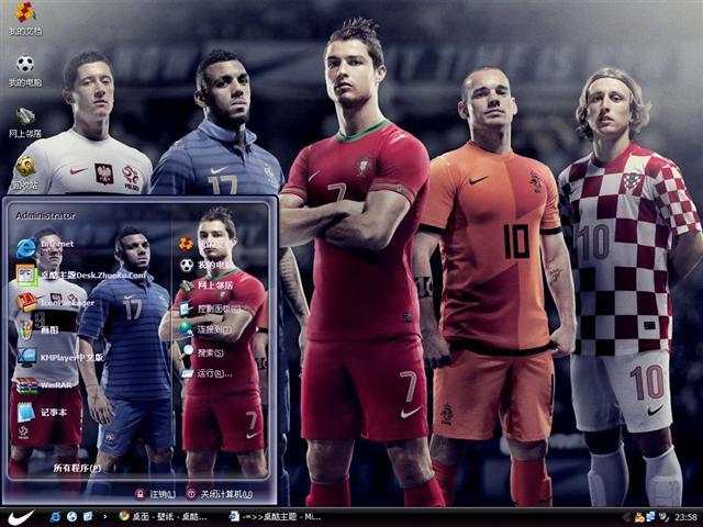 2012欧洲杯桌面主题