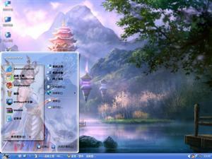 九界游戏电脑主题