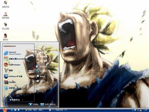 七龙珠动漫电脑主题