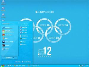 2012伦敦奥运会电脑主题