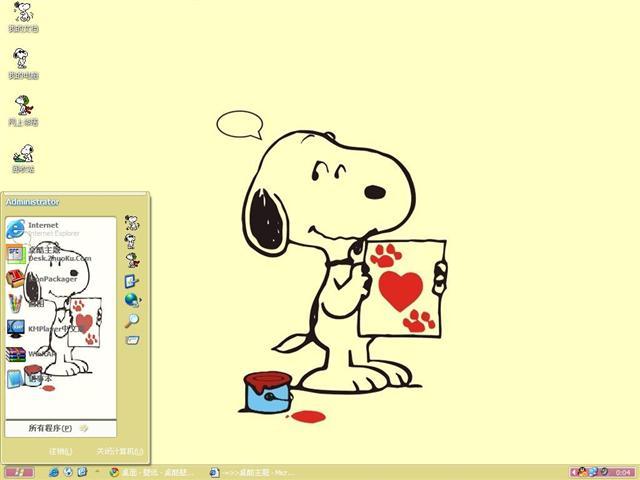 史努比可爱卡通桌面主题