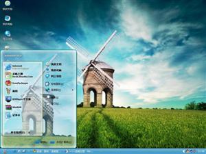 荷兰风车电脑主题