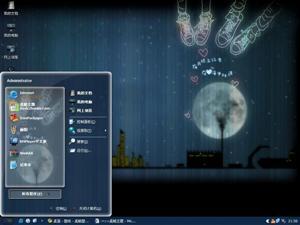 夜幕的浪漫电脑主题