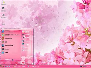 粉色花语电脑主题