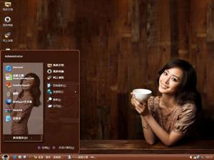 咖啡美女电脑主题