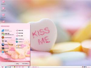 kiss me电脑主题