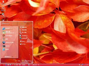 火红枫叶电脑主题
