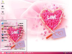 粉红爱恋电脑主题