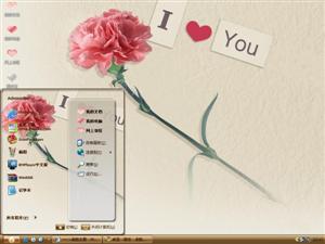 爱情之情书电脑主题