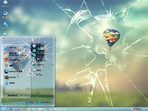 破碎的美丽电脑主题