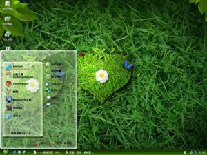 心形草坪电脑主题
