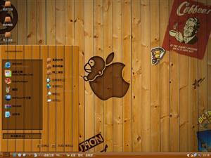 经典木质苹果电脑主题