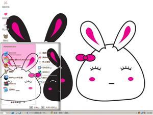 兔情侣电脑主题
