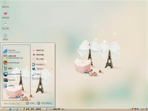 恋之风景电脑主题