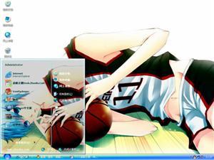 篮球帅哥电脑主题