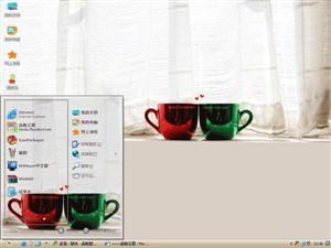 情侣杯子电脑主题