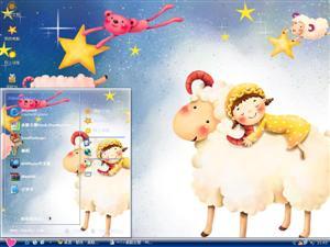 可爱白羊女孩电脑主题