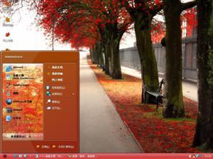秋天的景色电脑主题