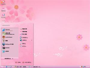 粉色小菊花电脑主题