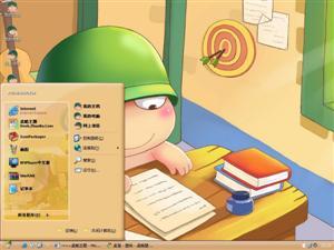 炮炮兵的学习计划电脑主题
