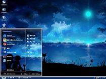 夜幕情侣电脑主题