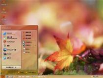 秋天的枫叶电脑主题