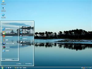 大雅河漂亮风景电脑主题