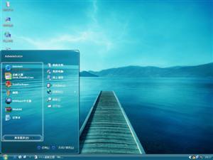 海岸风光电脑主题