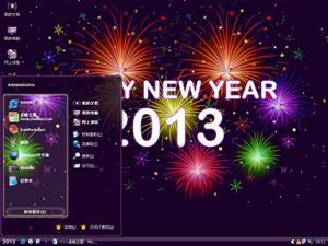 2013新年电脑主题