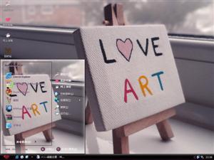 爱的艺术电脑主题
