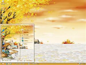 韩国HARU卡通电脑主题