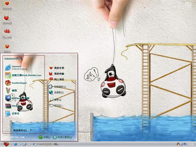 无知熊猫跳水桌面主题