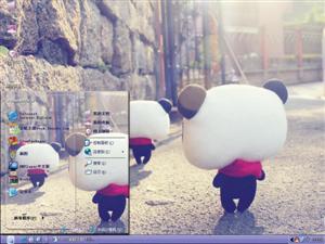 错过的背影-熊猫电脑主题