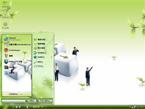 键盘三维设计电脑主题