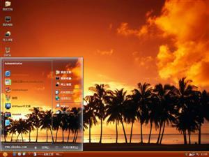 夕阳时分电脑主题