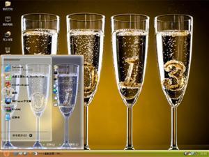 香槟庆祝2013电脑主题