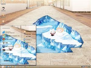 冰雪之境-小左小右电脑主题