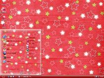 星星多彩底纹电脑主题