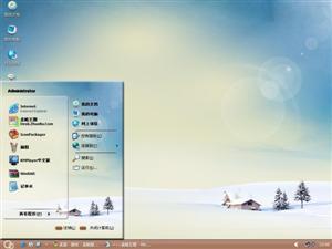 冬日暖阳电脑主题